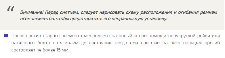 Замена ремня генератора Ниссан Кашкай